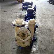 FZB氟合金耐腐蚀自吸泵
