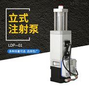 立式注射泵
