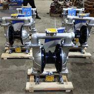 QBY3第三代不鏽鋼氣動隔膜泵