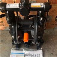 QBY3-25耐腐蝕氣動隔膜泵