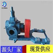 KCG系列高溫齒輪油泵