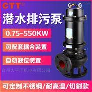 工業抽水泵WQ潛水泵大功率泵污水泵工業泵