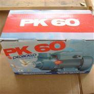 佩德罗水泵单级涡流泵PK70
