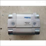 FESTO费斯托 油缸\ADVU-20-10-P-A