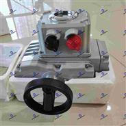 Q型電動執行器執行機構,部分回轉電動裝置
