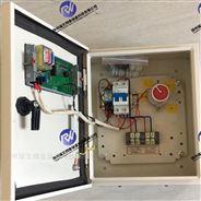 手操器电动阀门控制器控制箱