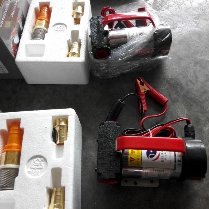 挖掘机柴油加油泵