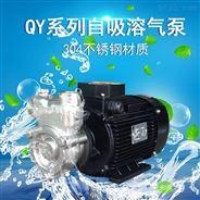 冷媒热媒循环移动泵溶气泵不锈钢离心泵