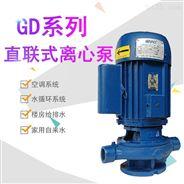 220V管道離心泵KENFLO冷卻塔供水泵
