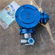 不锈钢防爆旋涡泵