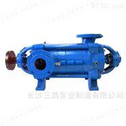 高平MD型礦用多級泵,三昌泵業