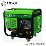 便携式300A柴油发电电焊机型号