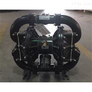 鋁合金氣動隔膜片閥泵