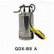 家用電壓180W自動井水抽水泵不銹鋼潛水泵