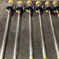 SB-3-1手提式防爆电动抽液泵