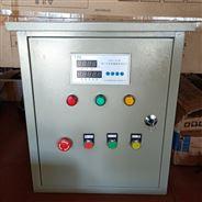 华英 热卖 室外防雨双层门不锈钢电控箱