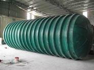 泉州新型環保玻璃鋼化糞池