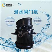 德泉一体化泵闸设备制造商|湿式结构闸门泵