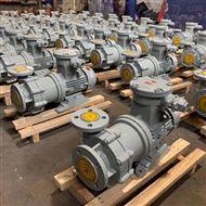 CQ不锈钢无泄漏磁力泵