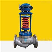 自力式調節閥蒸汽穩壓控制閥