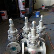 自立式蒸汽减压阀