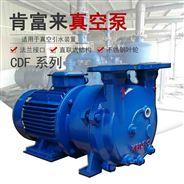 水环式真空泵卧式抽气泵