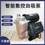 全自动自吸泵太阳能供水增压泵