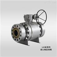 进口高压球阀莱恩结构简单