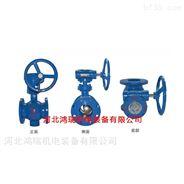 侧装式偏心半球阀 DN900  泵阀类系列