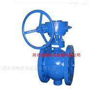 双偏心半球阀DN800 泵阀类系列