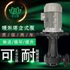 酸碱洗涤塔循环泵,槽外立式泵厂家
