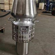 EQWQF1000立方大流量便携式轴流泵