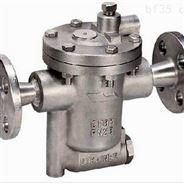 DSC不銹鋼倒桶式空氣疏水閥