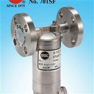 DSC不銹鋼倒筒式蒸汽疏水閥701F
