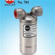 DSC不銹鋼倒筒式蒸汽疏水閥