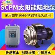 永磁同步电机太阳能泵 1kw高扬程陆地泵