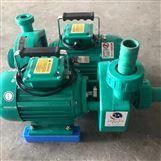 增强聚丙烯耐腐蚀离心泵