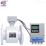 聯測智能電磁流量計污水一體分體式計量管道