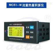 溫壓自動補償數字顯示流量熱量計算機