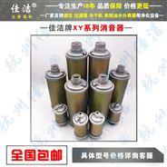 避难硐室用消音器 压缩空气消声器