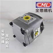 中国台湾CML全懋叶片泵VCM-SF-30C-10