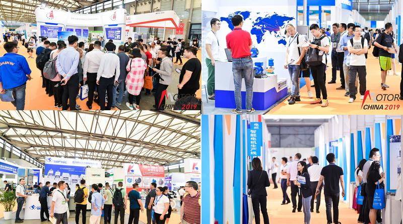 2021第二十一届中国国际电机博览会