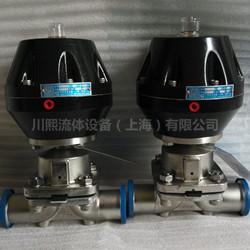 卫生级盖米气动隔膜阀